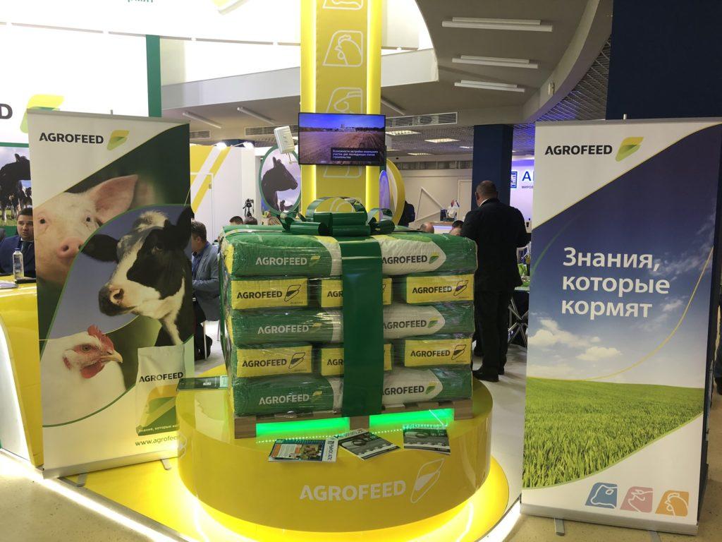 A Kombikorma kiállítás az egyik legjobban várt mezőgazdasági rendezvény Oroszországban, amelynek az Agrofeed Csoport évek óta állandó szereplője. Annak ellenére, hogy a kiállítást nyáron, június 16-18. között rendezték meg, úgy döntött a cég, hogy ebben az évben is részt vesz rajta.